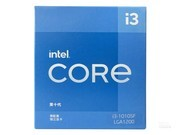 Intel 酷睿i3 10105F
