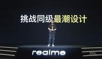realme Q3 Pro(8GB/128GB/全网通/5G版)发布会回顾7