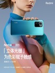 Redmi Note 10 Pro(8GB/128GB/全網通/5G版)官方圖3