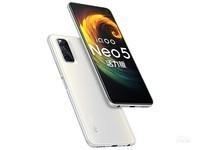 iQOO Neo5 活力版(12GB/256GB/全网通/5G版)外观图5
