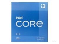 I3十代Intel 酷睿i3 10105F六核处理器