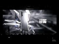 Redmi K40 游戏增强版(6GB/128GB/全网通/5G版)发布会回顾6