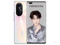 华为nova 8 Pro(8GB/128GB/全网通/4G版)外观图0