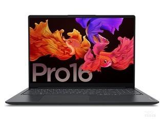 聯想小新 Pro 16 2021銳龍版(R7 5800H/16GB/512GB/GTX1650)