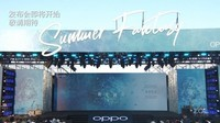 OPPO Reno6 Pro(8GB/128GB/全网通/5G版)发布会回顾3