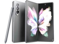 三星Galaxy Z Fold3(12GB/512GB/全网通/5G版/Thom Browne限量版)外观图7