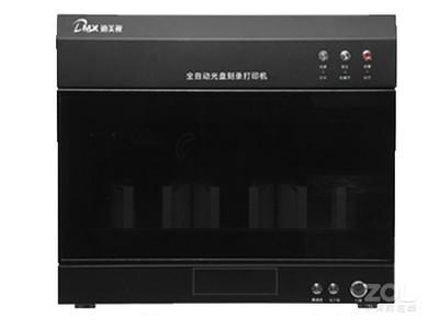 迪美视 DMX- P2100SL PLUS全自动光盘打印刻录机