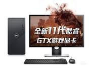 戴尔 灵越 3891(i5 11400F/16GB/256GB+1TB/GTX1650S/23.8英寸)