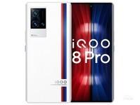 iQOO 8 Pro(12GB/512GB/全网通/5G版)外观图0