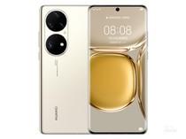 华为P50 Pro(8GB/256GB/全网通/骁龙888)