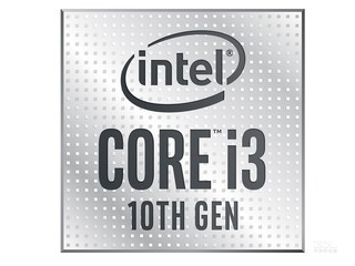 Intel 酷睿i3 10325