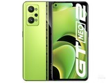 realme GT Neo2(8GB/256GB/全网通/5G版)