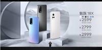 魅族18s Pro(12GB/256GB/全网通/5G版)发布会回顾1