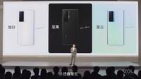 vivo X70 Pro+(12GB/256GB/全网通/5G版)发布会回顾7