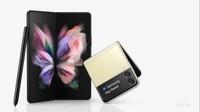 三星Galaxy Z Fold3(12GB/512GB/全网通/5G版/Thom Browne限量版)发布会回顾1