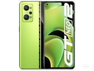 realme GT Neo2(12GB/256GB/全网通/5G版)