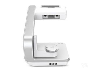 先临三维AutoScan-DS-EX