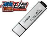 台电 酷闪晶灵三代(4GB)