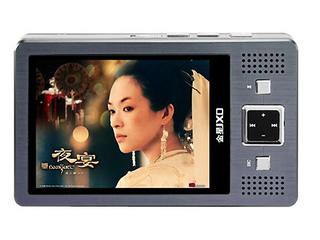 金星JXD 303+(4GB)
