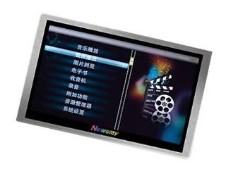 纽曼A9(16GB)