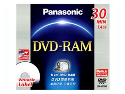 松下 DVD-RAM(单片装LM-AF30Q)