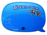 Rantopad 丝滑系列(QQ垫)