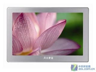 爱国者月光宝盒 P8109(16GB)
