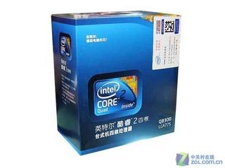 Intel 酷睿2四核 Q8300(盒)