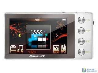 纽曼A36HD(8GB)