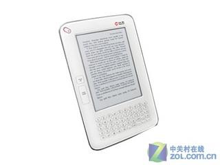汉王D21A电纸书