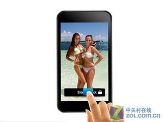 昂达VX777R(4GB)