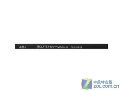 CommScope 12芯室外单模光缆/HYGL-S12W