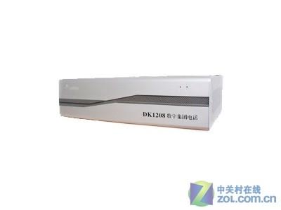 中联通信 DK1208-100S(8外线,16分机)