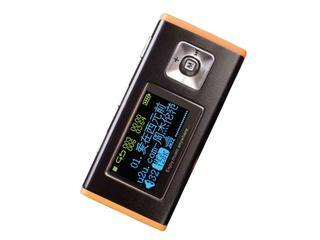 蓝魔RM-838(256MB)