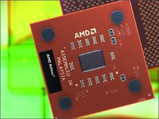 AMD 速龙XP 3200+(盒)