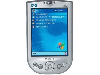 HP iPAQ H4150