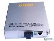 VBEL VB-D101S120