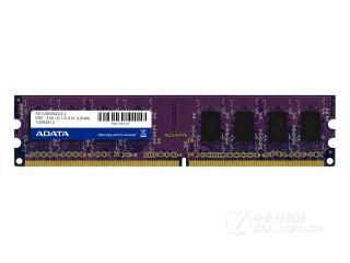 威刚512MB DDR 400 (万紫千红)