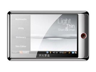 爱国者PM5918(4GB)