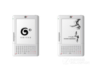 长城EB6510S(1GB)