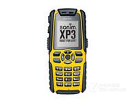 Sonim XP3 Sentinel图片