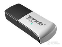 精致小巧 评腾达W311M 150M无线USB网卡