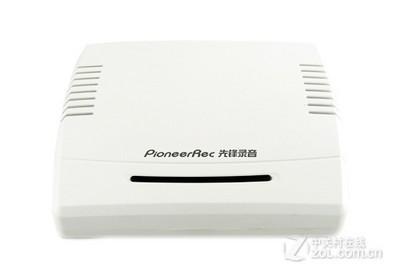 先锋音讯 二路USB电话录音盒 XF-USB/2    电话:010-82699888  可到店购买和咨询