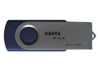 金田移动U盘KF223(256MB)