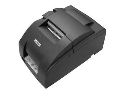 爱普生 U220PD    爱普生打印机,渠道总经销,原装行货,联保服务,带票含税,免费送货。