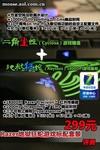 299元! Razer地狱狂蛇游戏标配套装评测