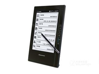 汉王N618畅享版电纸书