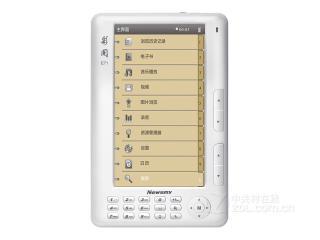 纽曼E71(4GB)