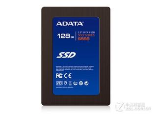 威刚S599(128GB)