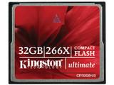 金士顿ultimate CF卡 266X(32GB)